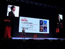 Netflixアニメラインナップ発表会