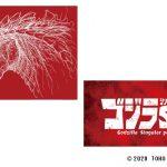 ゴジラがTVアニメ、21年4月「ゴジラ S.P <シンギュラポイント>」ボンズとオレンジ制作で
