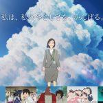 スタジオ地図が傑作アニメで綴る「やさしさと仕事」、明治安田生命CMリリース