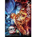 「鬼滅の刃」全米公開、興収20億円超え初週末2位スタート