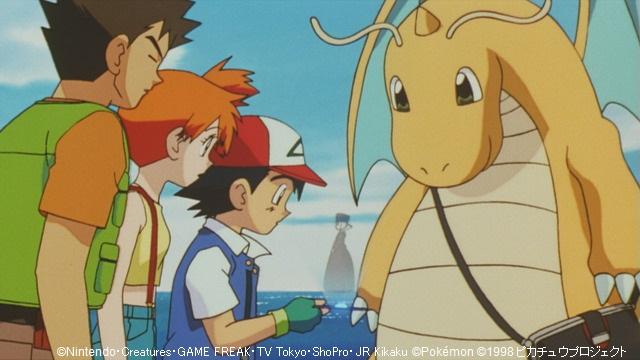 ©Nintendo・Creatures・GAME FREAK・TV Tokyo・ShoPro・JR Kikaku ©Pokémon ©1998 ピカチュウプロジェクト