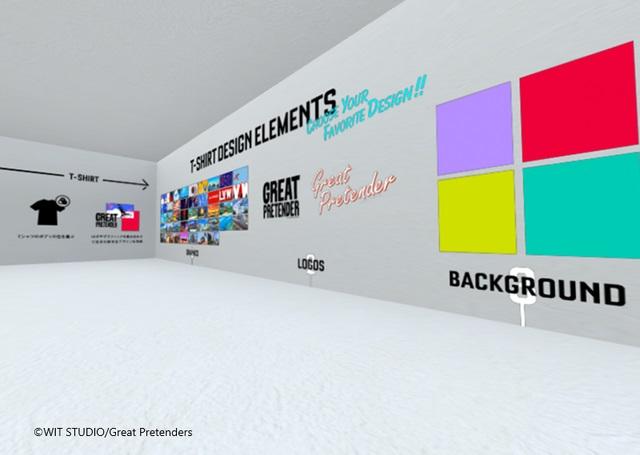 Tokyo Anime Center Virtual Event「WIT STUDIO×studio Colorido クロストーク」