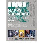 MAPPA作品だけの企画展、11月27日から池袋PARCOで開催