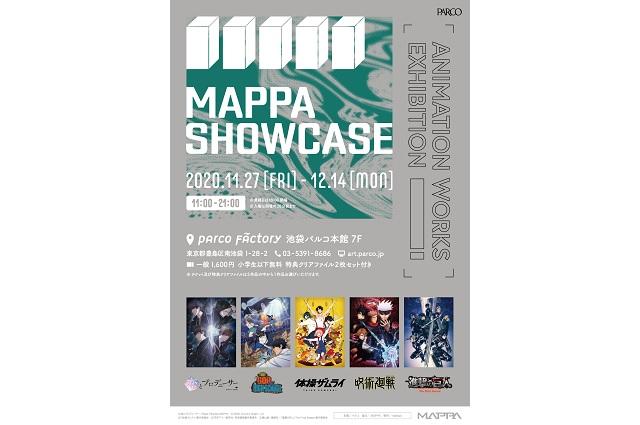 「MAPPA SHOW CASE」