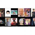 鈴木敏夫氏、富野由悠季氏ら8名、TAAF2021アニメ功労部門で顕彰