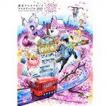東京アニメアワードフェス2021コンペ 長編4作品、短編35作品