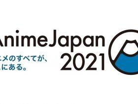 AnimeJapan 2021