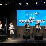 「AnimeJapan 2021」ステージ・スタジオ全54プログラム、コスプレも企画展もオンライン