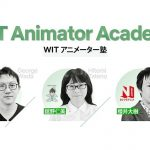 「WITアニメーター塾」4月開講 Netflix、ササユリ動画研修所と人材育成で連携