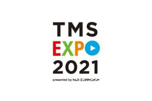 TMS EXPO 2021
