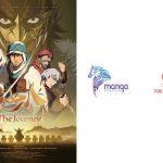 サウジと東映アニメ共同制作「ジャーニー」21年に中東と日本で公開