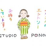スタジオポノック アニメーター育成プログラムを開始、長編作品の人材目指す