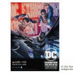 六本木で「DC展」開催、コミック原画200点などでスーパーヒーロー辿る