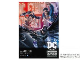 「DC展 スーパーヒーローの誕生」