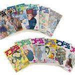 日本初のアニメ誌「アニメージュ」と鈴木敏夫の編集者の仕事がテーマの展覧会