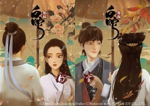 『白蛇:縁起』日本語吹替版