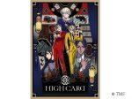 「HIGH CARD」