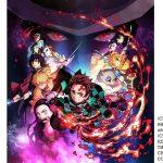 家庭用ゲーム「鬼滅の刃 ヒノカミ血風譚」、日本、アジア、欧米で同時発売
