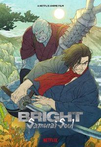 BrightSamuraiSoul