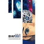 富川国際アニメーション映画祭、長編部門に日本から3作品