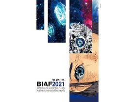 富川国際アニメーション映画祭