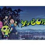 エスピーオーが韓国アニメ3作品をリリース、第1弾に「シンビアパート」