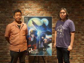 左)安田賢司監督、右)福井晴敏氏