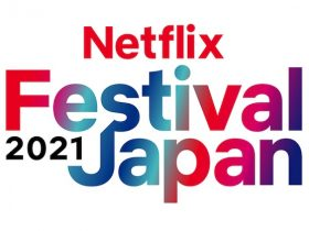 Netflix Festival Japan 2021