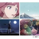 東映アニメと創通が共同企画のオリジナル作品 パイロットフィルムを公開