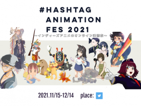 #Hashtag Animation Fes