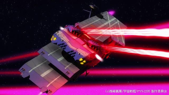 (c)西﨑義展宇宙戦艦ヤマト2205 製作委員会